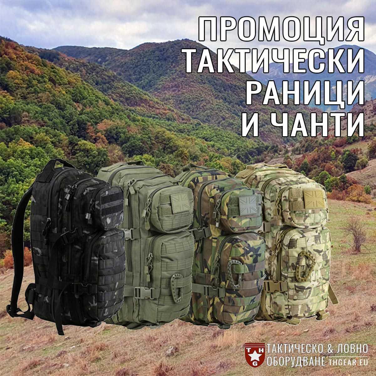 backpack promo