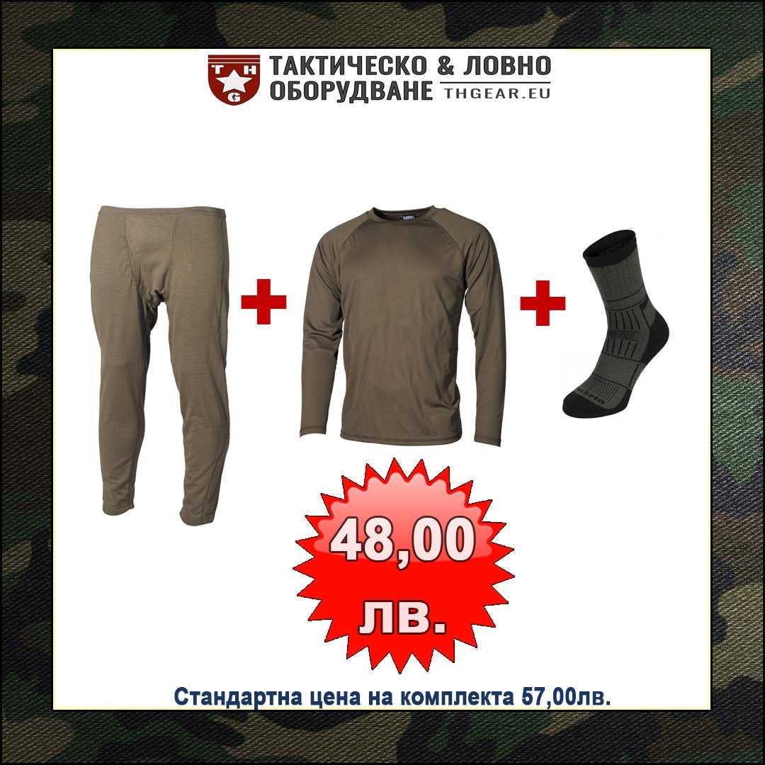 underwear promo
